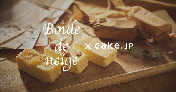 見た目がオシャレ♡【無添加】クリームチーズケーキは身体に優しいこだわりスイーツ