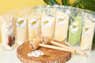 話題沸騰中♡叩いて飲むバナナジュース専門店から『青汁バナナジュース』が通販で登場!
