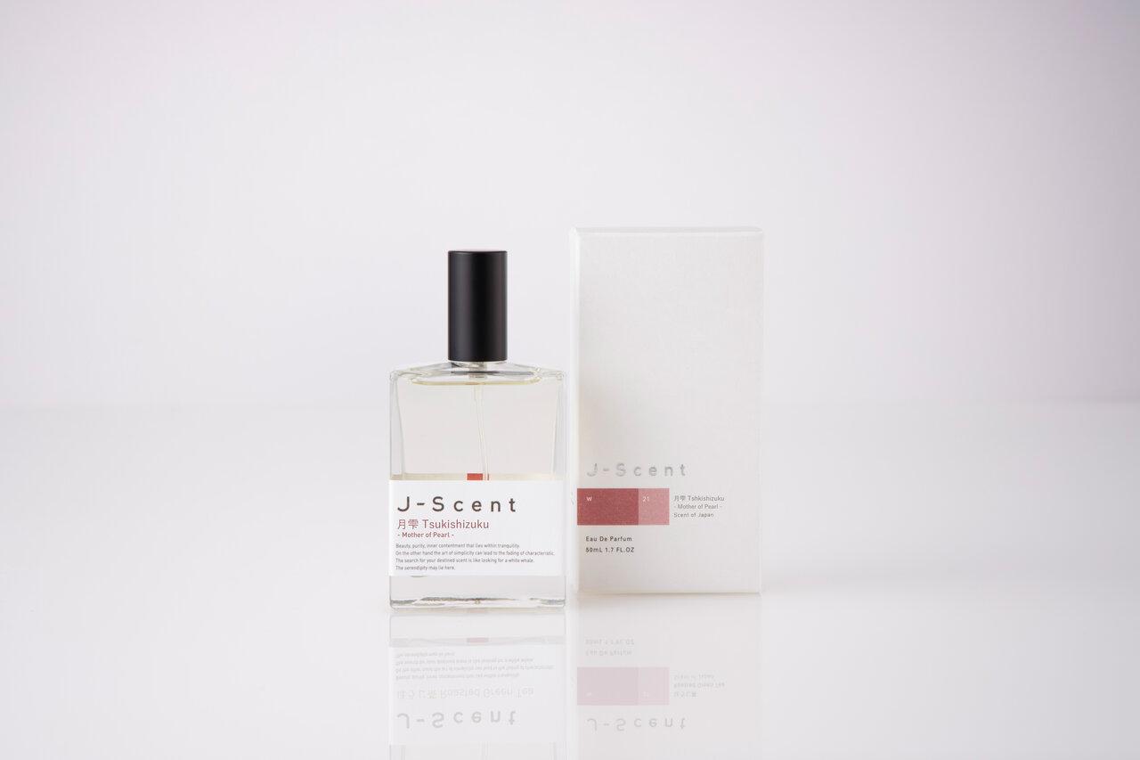 香りから感じるストーリーがエモい。。和の香水『月雫』登場