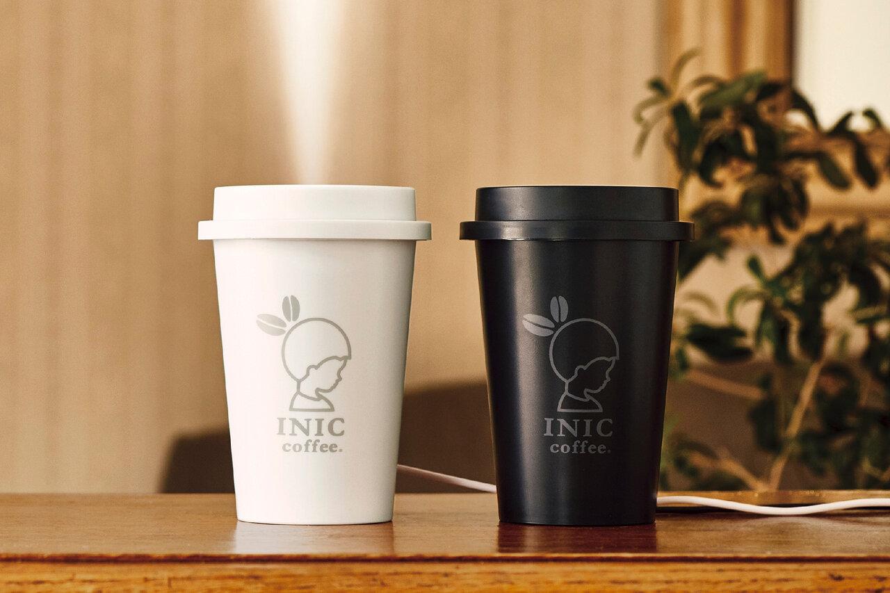 乾燥が気になる季節のお供に!コーヒーカップみたいな加湿器がファミマで買えちゃうんです♡