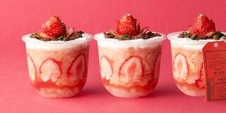 """""""勇気を持つ""""イチゴが飲みたい!可愛すぎる甘酸っぱいフルーツドリンクで苺日好運♡"""