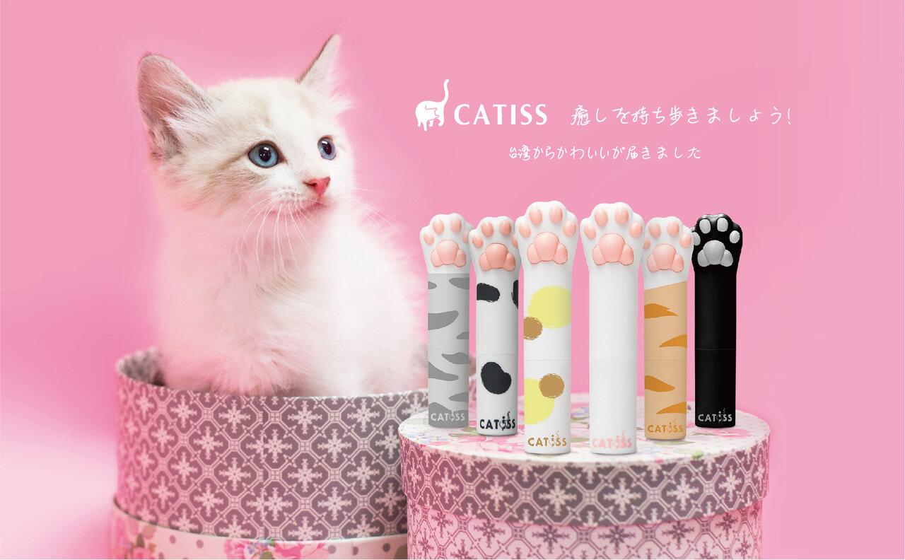 リップケアもかわいく♡台湾で人気のねこの手リップ『Catiss』