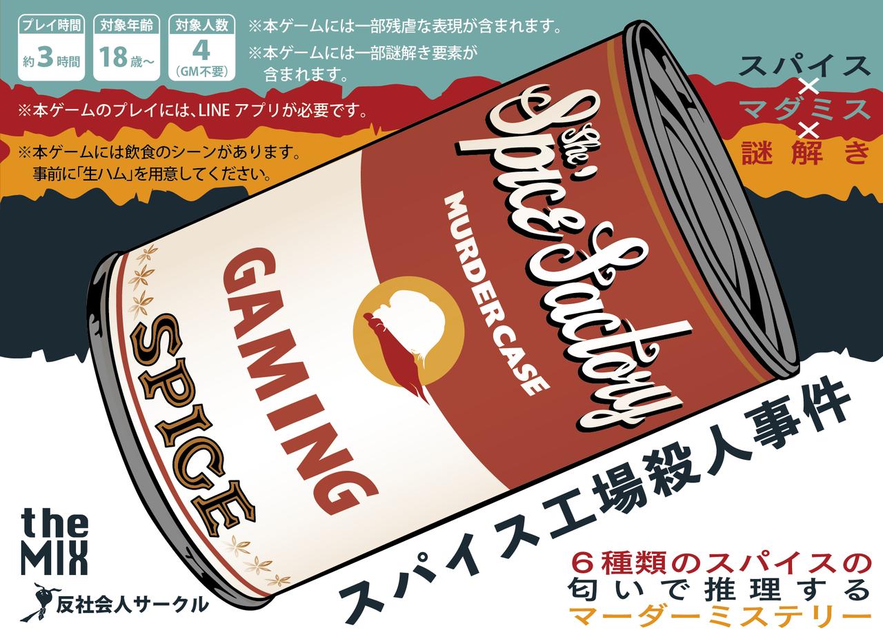 コレおもしろそう・・♡春の新作ボードゲームおすすめ3選!