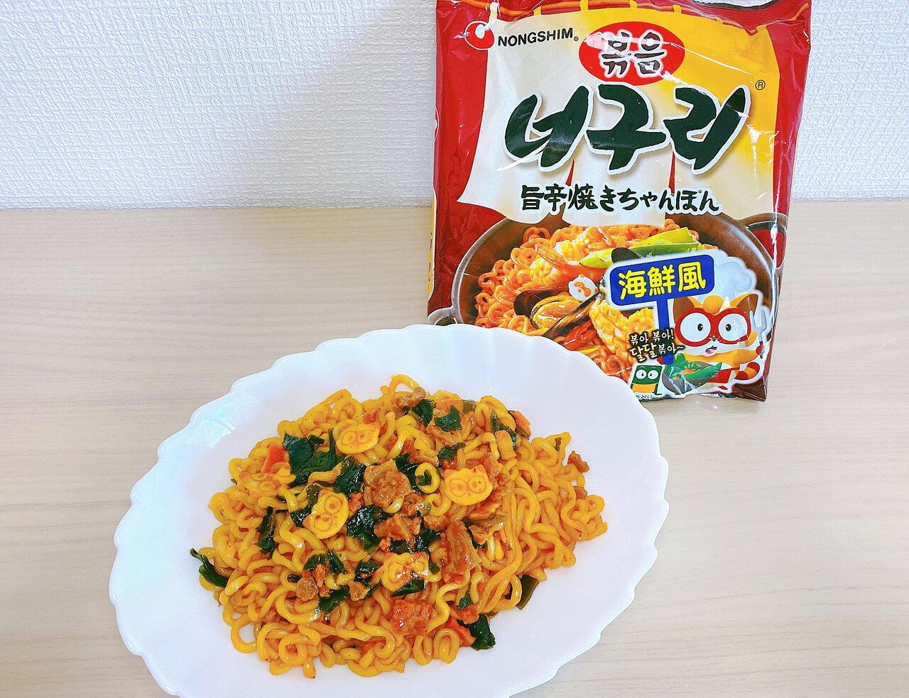 辛くなさそうでパケ買いしたら激辛だった韓国ラーメン3選!