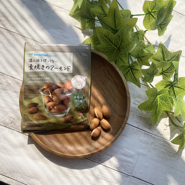 138円(税込)