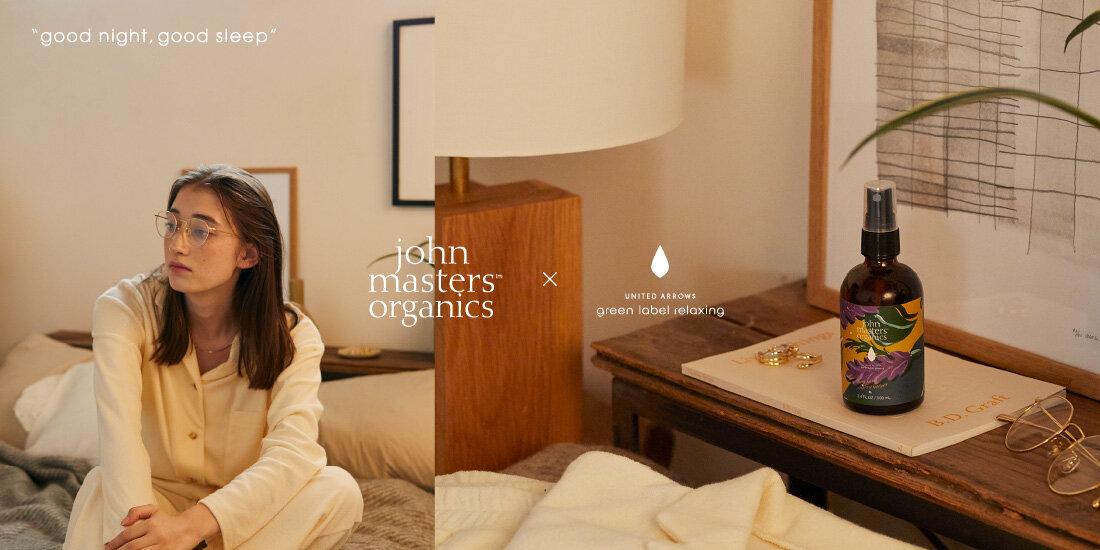 ちょっと贅沢なおうち時間は「眠り」から🛏 オーガニックコットンパジャマで自分にも地球にも優しい時間を
