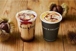 マロンクリームでこっくり甘く香ばしい♡DEAN & DELUCAから実りの秋のハーベストラテ登場!