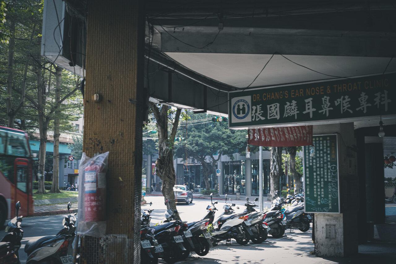 台湾式シャンプーって知ってる?都内でも行けるとこ、あります!