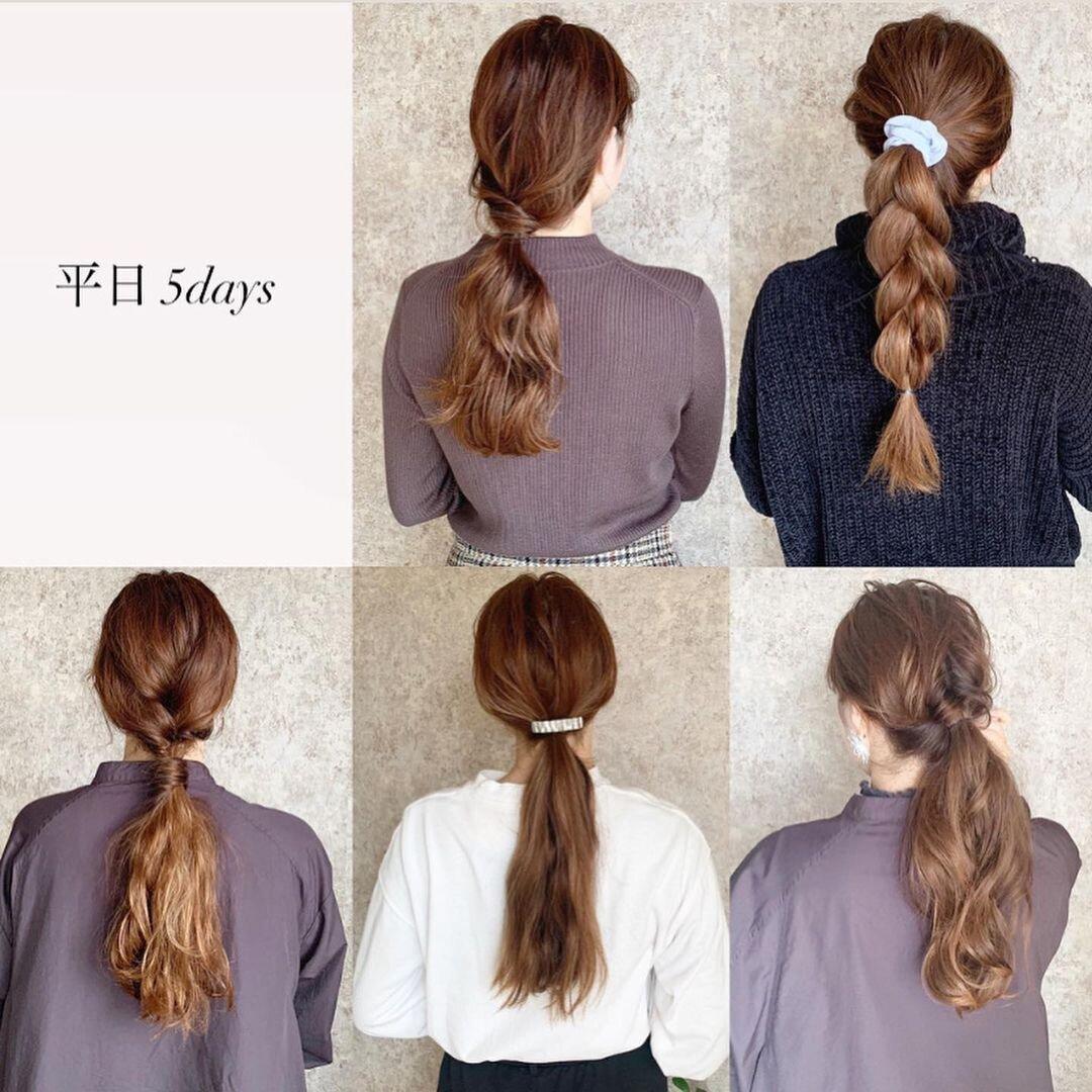 忙しい平日の参考に♡三つ編み・くるりんぱ等でできる☆5daysセルフアレンジ📚