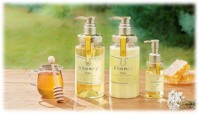 大人気「&honey(アンドハニー)」シリーズから新作「&honey Silky(アンドハニーシルキー)」が登場!