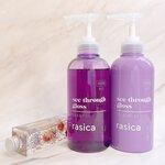 紫シャンプーもパーソナルカラーで選べる時代!rasica(ラシカ)をレビュー
