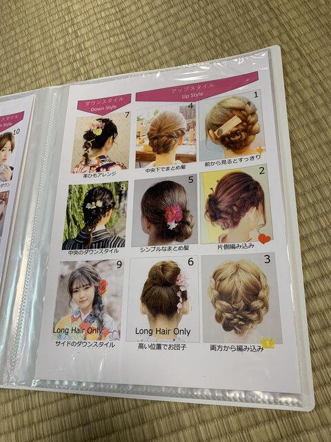 お好きなヘアスタイルを♡♡