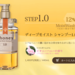 &honey(アンドハニー)公式サイト|保水オーガニック美容