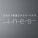 花王株式会社 | ines