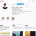 渡辺 真一 Liss恵比寿 Liss Eyelash代表   Instagram