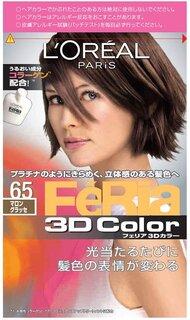 ロレアル研究所が開発した3Dのベースカラーを配合した、...