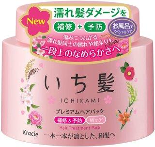 ●日本人の毛髪を美しくするため、和草のちからで、補修&...