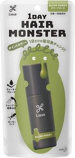 リーゼ 1DAY Hair Monster (ワンデイヘアモンスター) オリーブカーキ 20ml 〔 1日だけの髪印象チェンジ ・ ウォータープルーフタイプ ・ シャンプーで簡単OFF 〕 ヘアカラー フローラルの香り (2843)