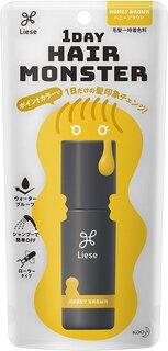 リーゼ 1DAY Hair Monster (ワンデイヘアモンスター) ハニーブラウン 20ml 〔 1日だけの髪印象チェンジ ・ ウォータープルーフタイプ ・ シャンプーで簡単OFF 〕 ヘアカラー フローラルの香り (2849)