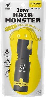 リーゼ 1DAY Hair Monster (ワンデイヘアモンスター) シャインゴールド 20ml 〔 1日だけの髪印象チェンジ ・ ウォータープルーフタイプ ・ シャンプーで簡単OFF 〕 ヘアカラー フローラルの香り (2859)