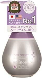アミノ酸系洗浄成分と8種のアミノ酸栄養成分を配合し...