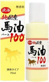 本品は、熊本県産の馬脂を100%使用し、国内工場で製造...