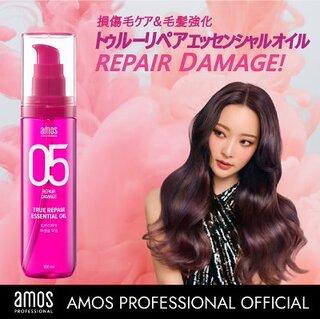 【amos professional OFFICIAL/アモスプロフェッショナル公式】トゥルーリペアアエッセンシャルオイル100ml/韓国コスメ (4640)