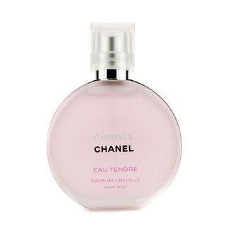 一日中いつでも香りを楽しむことができる、携帯に便利なス...