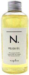 ナプラ N. ポリッシュオイル 150mlがヘアオイル...