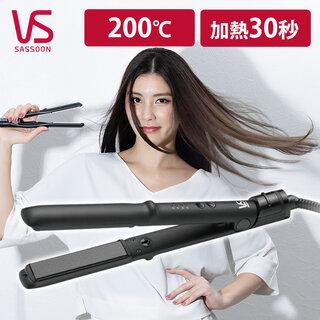 ●最高温度約200℃で、美しいヘアスタイルをしっかりと...