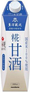 自然の素材にこだわったマルコメの甘酒。米、米こうじのデ...