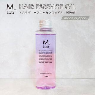 油層と水層を混ぜて使用するヘアオイルです。外的刺激から...