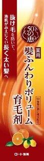 【医薬部外品】ロート製薬 50の恵エイジングケア 髪ふんわりボリューム育毛剤 スプレータイプ 160ml (19858)