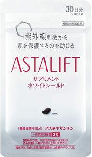 「アスタリフト サプリメント ホワイトシールド 30日...