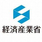 【経済産業省からのご協力のお願い】東日本大震災十周年追悼式の当日における弔意表明について
