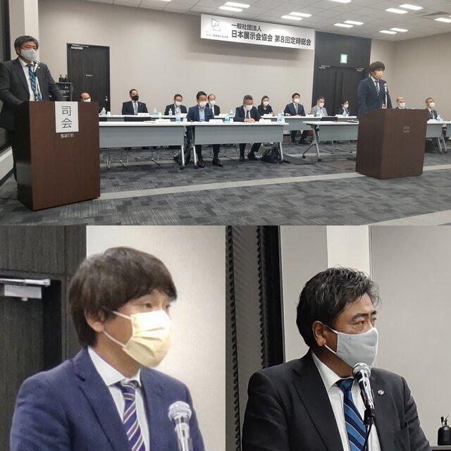 挨拶をする浜田会長と司会担当の吉田副会長