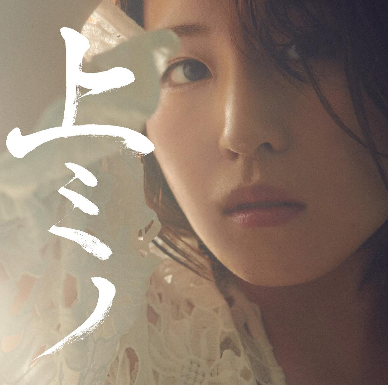 2nd アルバム 上ミノ<タレ盤>(通常盤)