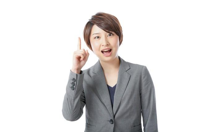 「ワンポイントアドバイス!」とアピールするレールスレディ|フリー写真素材・無料ダウンロード-ぱくたそ (2154)