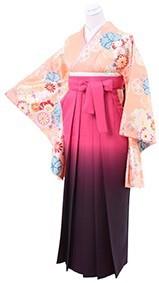 オレンジベージュ(No: 2632) / 京都五条きものKIKYO - 卒業式と成人式の袴レンタル日本最大級の情報サイト (4634)