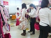 大阪大学生活協同組合/COOP net. (4689)
