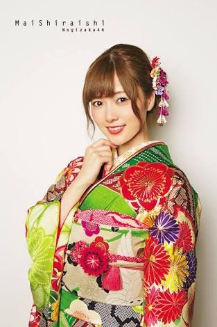 白石麻衣モデル振袖(No: 27240) / kimono おおみ いわきエブリア鹿島店 | My振袖 (9973)