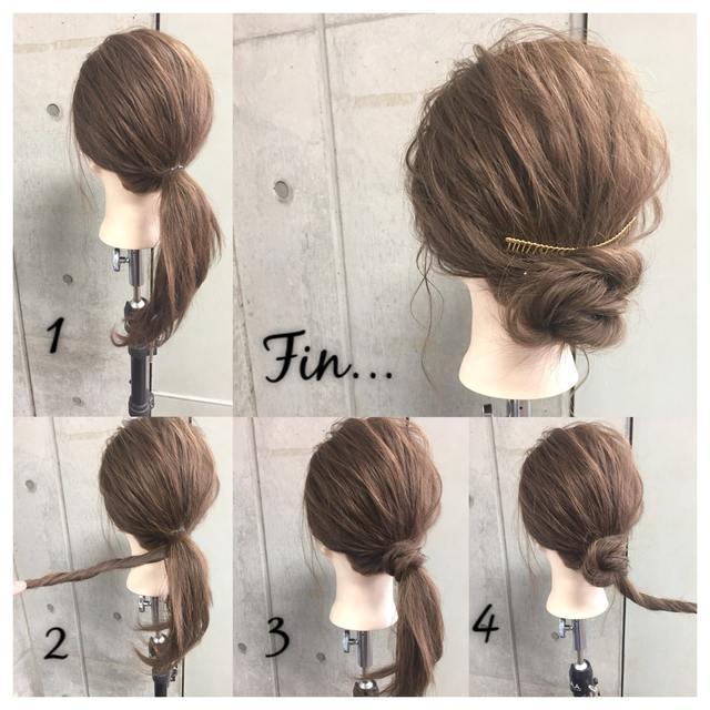 【HAIR】東海林翔太 LinobyU-REALMさんのヘアスタイルスナップ(ID:220411) (11003)