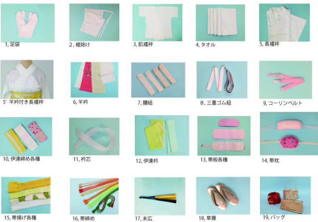 着付け小物表 | 桜新町の美容室ならスタジオヴォー・着付け (12768)