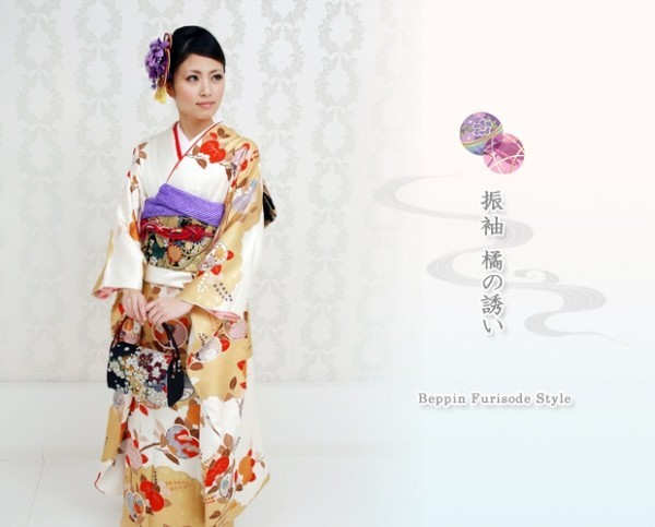 橘の誘い(No: 3272) / 別嬪・振袖 大阪東心斎橋 | My振袖 (14236)