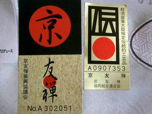 呉服 徳佐 良い振袖の選び方 (14429)