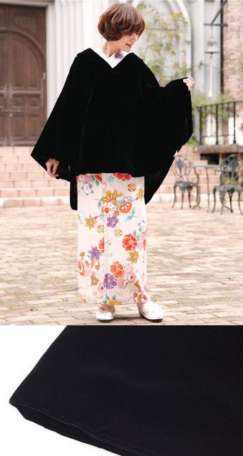 【楽天市場】ケープ 黒 ブラック 赤紫 アゲハラ ベルベット ポンチョ マント 訪問着用 小紋用 振袖用 女性 レディース 日本製 【送料無料】【smtb-TD】【saitama】【あす楽対応】:きもの館 創美苑 (15993)