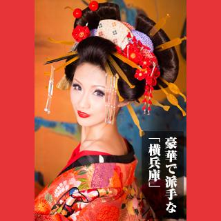 花魁の髪型について About Oiran's hairstyle. | スタジオ七色 (16751)