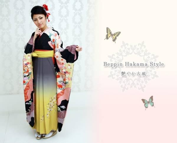 艶やか古風(No: 235) / 別嬪 - 卒業式と成人式の袴レンタル日本最大級の情報サイト (22886)