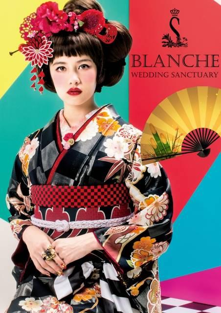 J・ROSSO/県内BLANCHEのみ取扱い(No: 15974) / BLANCHE   青森 ドリームタウンALi店 | My振袖 (23492)