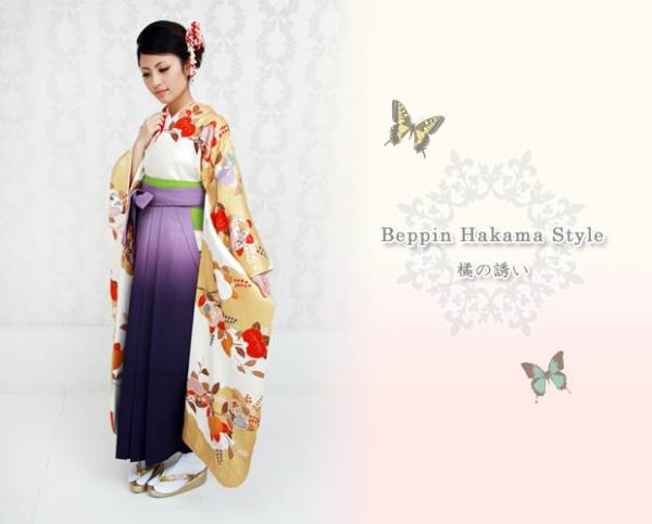 橘の誘い(No: 231) / 別嬪 - 卒業式と成人式の袴レンタル日本最大級の情報サイト (24242)